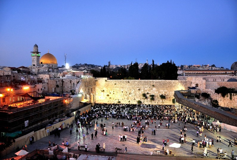 Discover The Holyland
