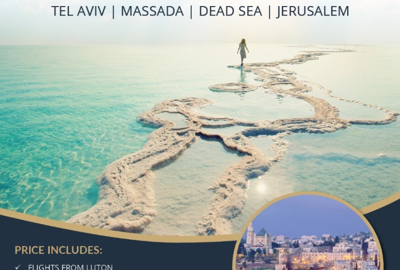 Israel Guided Tour